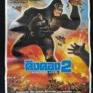 Orig. Vintage  King Kong Lives 1986 Thai movie Poster No Blu Ray No Godzilla