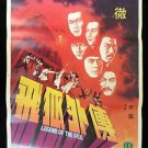 Orig Vintage Legend of the Fox Movie Poster Shaw Brothers