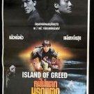Vintage Hong Kong Movie Thai Poster Island of Greed Andy Lau