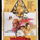 Vintage Death of The Nile 1978  Thai Movie Poster