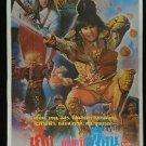 Vintage Hong Kong Movie Thai Poster Magic of Spell  1988 No Blu Ray DvD Kung Fu