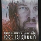 Orig. The Revenent 2016 Thai 1 Sheet 27x40 in Movie Poster Single Side Dicaprio