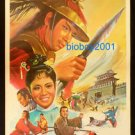Orig. Vintage Kung Fu 7 Chinese Thai Movie Poster Shaw Brothers