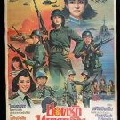 Vintage Women Soldiers Movie Thai Poster  Action No Blu Ray Brigitte Lin Ching H
