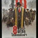 Original Hateful Eight DS movie poster DS 27x40 in Thai Ver. Quentin Tarantino