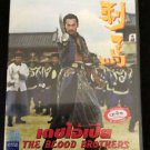 Shaw Brothers The Bloody Brothers Region 3 DVD Movie Swordsman No Poster