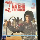 Shaw Brothers Na Cha The Great 1974 Region 3 DVD Movie Kung Fu No Poster