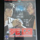 Shaw Brothers The Condemed 1976 Region 3 DVD Movie Swordsman No Poster