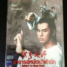 Shaw Brothers Opium The Kung Fu Master 1984 Region 3 DVD Movie Kung Fu No Poster