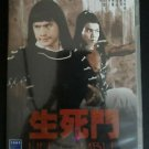 Shaw Brothers Life Gamble 1978 Region 3 DVD Movie Swordsman No Poster