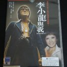 Shaw Brothers Bruce Lee and I 1975  Region 3 DVD Movie Swordsman No Poster