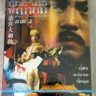 Shaw Brothers The Flying Quillotine 2  Region 3 DVD Movie Swordsman No Poster