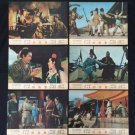 Rare Vintage Orig 11 Diff Two Dragon Sword 1969 Lobby Cards