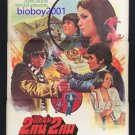 Orig THE CHASE 1978 Action Gangster Martials Art Thai movie Poster Alan Tang