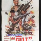 Orig Vintage Eastern Condors 1987 Thai movie Poster Sammo Hung