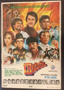 Shanghai 13  Thai movie Poster 1984  Kung Fu Matials Art  No DVD Jimmy Wang Yu