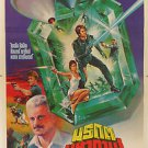 Original Green Ice 1981 Thai Movie Poster  Ryan O Neal  Anne Archer  Omar Sharif