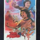 The Shaolin Avengers 1976 Thai movie Poster  Kung Fu Matials Art Sheng Fu