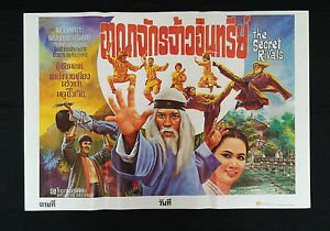 Orig The Secret Rivals OR Enter The Silver Fox Thai Movie Poster 1976 Kung Fu