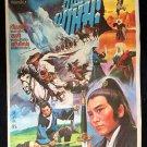 Shaolin Fox Conspiracy 1982 AKA  Jade Dagger Ninja Thai Movie Posters Peng Tian