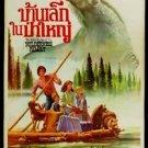 Orig. The Adventure of the Wilderness Family Walt Disney 1975 Thai Movie Poster