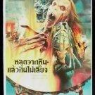 Vintage Bloodstone Subspecies II 1993 Thai Movie Poster Cult Horror No Blu Ray