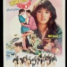 Vintage Private School 1983 Thai Movie Poster Phoebe Cates No Blu Ray DVD