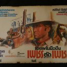 Orig Vintage Hang Em High 1968 Thai Movie Poster  No Blu Ray DVD Clint Eastwood