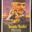Orig. The Presidio 1988 Thai Movie Poster  Sean Connery Mark Harmon Meg Ryan