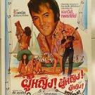 Ori Vintage Girls Girls Girls Thai Movie Poster Elvis Presley No blu ray DVD