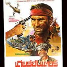 Ori Vintage The Deer Hunter 1978 Thai Movie Poster Robert De Niro No DVD Blu Ray