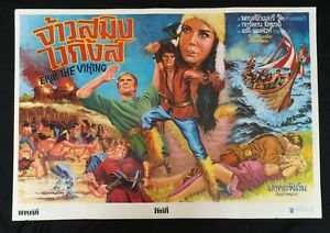 Orig Vintage Eric The Viking Thai Movie Poster  No Blu Ray DVD Montgomery Wood