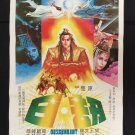 100% Authentic Descendant of the Sun  Shaw Brothers Movie Poster