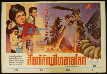 Rare Original  Godzilla Vs Three Headed Dragon King Ghidorah 1964 Thai Movie Poster Ishiro Honda