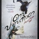 Sword Master 3D  2016 Double siided  DS Thai Movie Poster 27x40 Derek yee Ho
