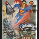 Original Superman 4 The Quest for Peace 1987 Thai Movie Poster Christopher Reeve