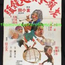 Original Against Rascals with Kung Fu 1979 Shaw Brothers Movie Poster