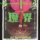 Original Hell Has No Boundary 1982 Shaw Brothers Movie Posters