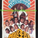 Original Return of the Sentimental Swordsman 1981 Shaw Brothers Movie Poster