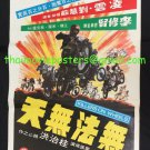 Original Killers on Wheels 1976 Shaw Brothers Movie Poster