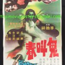 100% Authentic The Ghost Story 1979 Shaw Brothers Movie Poster