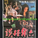 Original The Legend of the Six Dynasty 1979  Movie Poster Ghost Horror