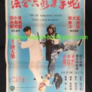 Original The Six Direction Boxing 1981 Shaw Brothers Movie Poster