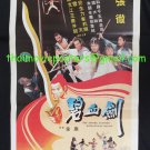 Original The Sword Stained with Royal Blood 1981  Shaw Brothers Movie Poster