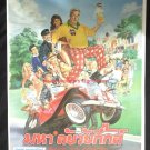 Ori Vintage Back to School 1986 Thai Movie Poster Comedy Rodney Dangerfield