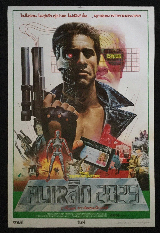The Terminator 1984 Thai Movie Poster Arnold Schwarzenegger Linda