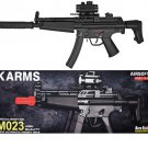 UKARMS LPEG MP5 Electric Rifle Bundle