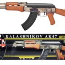 Kalashnikov AK47 Electric Airsoft Gun - Clear Smoke