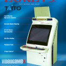 Taito Egret 3 [Japan Cabinet]