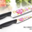 Chef's Knife  [Rose Kitchen] High Carbon Stainless Steel Chef's Knife [Made in Korea]